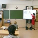 Внимание, тренинг для учителей начальных классов
