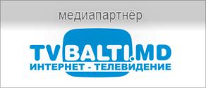 Медиапартнёр TVBALTI.md