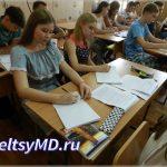 Sprawozdanie merytoryczne z programu – Szansa dla maturzystów 2016